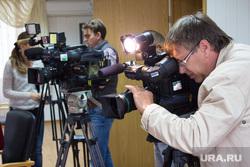 Пресс-конференция ЖКХ. Нижневартовск, камеры, операторы, телевидение