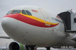 Первый прямой самолет с Китая: Хайнаньские авиалинии. Екатеринбург, hainan airlines, хайнаньские авиалинии