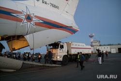 МЧС. Центр спасательных операций Лидер на Ямале, мчс, самолет, ил-76