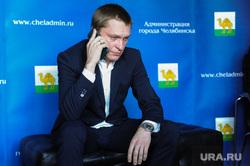 Конкурс на включение в кадровый резерв на должность главного архитектора города. Челябинск, крутолапов павел