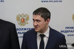 Представление врио губернатора Дмитрий Махонин, махонин дмитрий