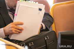 Комитет тюменской областной думы областной думы по АПК. Тюмень, чиновник, портфель, документы