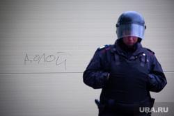 Четвертый день протестов против строительства храма Св. Екатерины в сквере у театра драмы. Екатеринбург, долой, полиция, омон