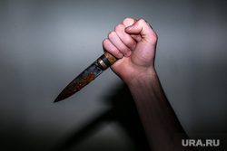 Клипарт по теме Насилие. Москва, убийство, оружие, ограбление, нож в крови, ауе, криминал, преступление, бандитизм, разбой, братки, разборки, стрелка, наемный убийца, молодежные банды