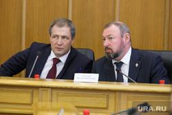 Встреча с депутатами Госдумы РФ в администрации города Екатеринбург, тестов виктор, володин игорь