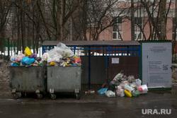 Виды на Храм Христа Спасителя. Москва, мусор, мусорный бак, мусорный контейнер, мусорка, помойка, бытовые отходы