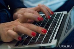 Клипарт. Магнитогорск, ноутбук, работа, фриланс, женские пальцы, набор текста