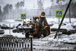 Виды Екатеринбурга, уборка снега, трактор, метель
