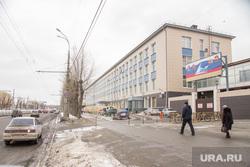 Машиностроительный завод имени М. И. Калинина. Екатеринбург, зик, здание