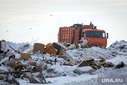 Клипарт. Магнитогорск, зима, мусоровоз, кластер, свалка