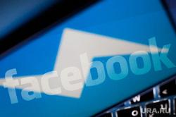 Клипарт по теме Социальные сети. Екатеринбург, интернет, facebook, фейсбук, мессенджер, социальная сеть