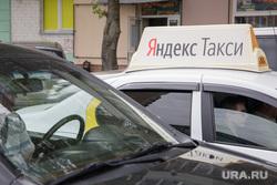 Виды Перми, такси, яндекс такси