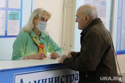 Визит врио губернатора Курганской области Шумкова Вадима в Шадринск, регистратура, администратор, больница