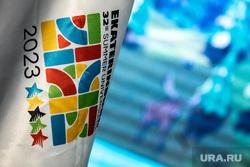 Презентация, посвященная старту первого этапа выбора талисмана Универсиады-2023. Екатеринбург, логотип, универсиада, универсиада2023