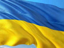 Клипарт. Pixabay. Екатеринбург, украинский флаг