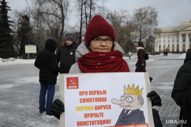 Митинг против принятия поправок в конституцию. Тюмень