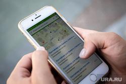 Контейнеры для раздельного сбора мусора в Екатеринбурге, смартфон, карта, дубльгис, 2гис, поиск мусорки