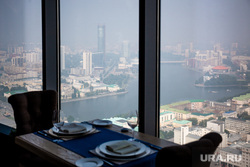 Смог в Екатеринбурге, дым, смог, вид с высоты, ресторан, виды екатеринбурга, панорама города, туман, экология, загрязнения