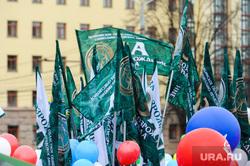 Праздничные митинги посвященные Первомаю. Челябинск, за возрождение урала, флаги зву