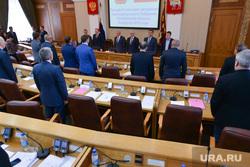Законодательное собрание. Челябинск., депутаты законодательного собрания