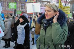Марш Матерей против смога и за чистый воздух Челябинск, жестовская алина