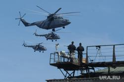 Генеральная репетиция парада на Красной площади. Москва, вертолет, воздушная авиация