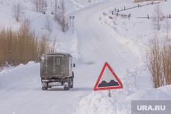 Деревня Ярки, зимник. Ханты-Мансийский район, зимник, дорога