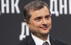 Владислав Сурков, сурков владислав, днк, демидов иван