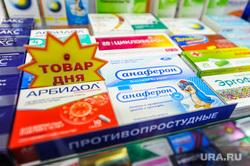 Продажа противовирусных препаратов и медицинских масок в аптеке. Челябинск, аптека, лекарства, коронавирус, противовирусные средства, арбидол, анаферон