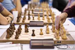 Международный фестиваль EURASIA OPEN 2019. Екатеринбург, шахматисты, интеллектуальная игра, шахматы, шахматный турнир