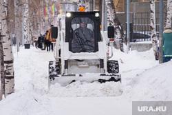 Клипарт. Ноябрь. Ханты-Мансийск, уборка снега, трактор, зима