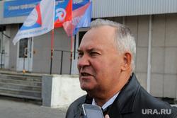 Митинг профсоюзов Курган, андрейченко владимир