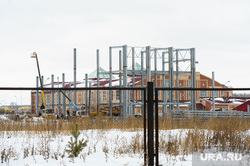 Строительство спортивного корпуса на территории конно-спортивного комплекса «Рифей». Челябинск, сваи, металлоконструкции, рифей, конно-спортивный клуб, стройка