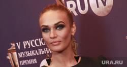 Звезды российского шоу-бизнеса. Москва, водонаева алена