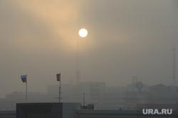 Неблагоприятные метеоусловия. Челябинск, дым, выбросы, нму, неблагоприятные метеоусловия, экология