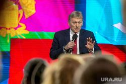 Пресс-конференция Президента России Владимира Путина. Москва, песков дмитрий, портрет