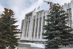 Административные здания г. Пермь, здание правительства