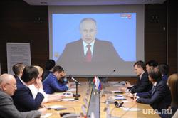 Тюменцы слушают послание президента России Владимира Путина федеральному собранию. Тюмень , путин на экране