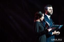 Народная премия E1.RU. Екатеринбург, ургант иван, игнатова джулия