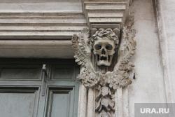 Клипарт. Италия. Рим , архитектура, череп, смерть