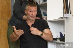 Евгений Ройзман и Дмитрий Головин в Штабе Навального. Екатеринбург, ройзман евгений, портрет