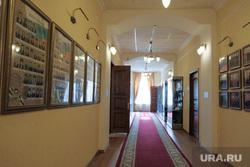 Заседание правительства. Курган, пустой коридор, областная дума, коридор правительства
