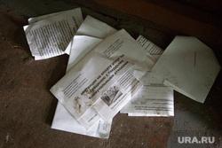 Расселение жителей поселка Шахты. Кизел, Пермский край, тбо, жкх, вывоз мусора, счета за оплату, коммуналка