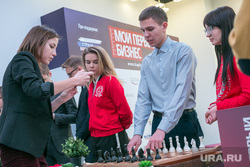 Россия страна возможностей. Мой первый бизнес, шахматы, мой первый бизнес, молодежь