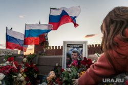 Марш Немцова. Москва, плакаты, траур, немцов мост, кремлевская стена, цветы