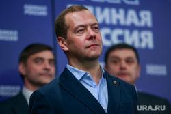 Праймериз Единой России. Москва, портрет, медведев дмитрий