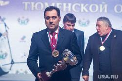 Спортивная элита-2014. Тюмень, кубок, руцинский андрей, медаль, награждение