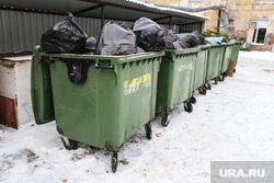 Виды города. Курган, мусор, помойка, мешки с мусором, контейнер для мусора