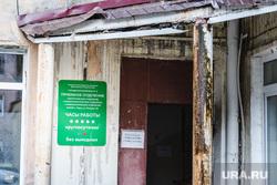 Пермская больница № 6. Минздрав. Протест врачей, приемное отделение, часы работы, больница