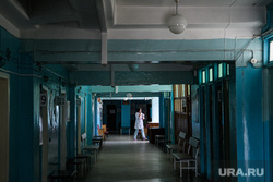 Центральная городская больница города Катав-Ивановск. Челябинская область, врач, больница